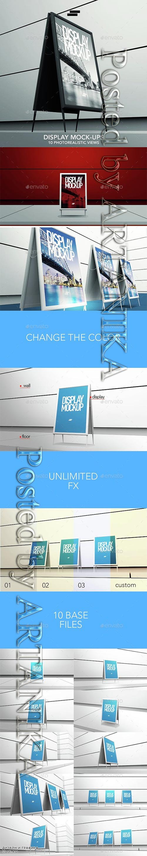 GraphicRiver - 3D Display Banner Outdoor Mock-up 15128167