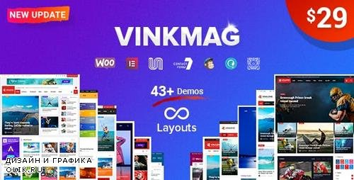 ThemeForest - Vinkmag v1.8 - Multi-concept Creative Newspaper News Magazine WordPress Theme - 23103152