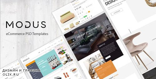 ThemeForest - Modus v1.0 - eCommerce PSD Template - 19476333