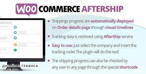 CodeCanyon - WooCommerce AfterShip v3.4 - 23022935