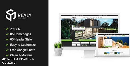 ThemeForest - Realy v1.0 - Real Estate PSD Template - 20383902