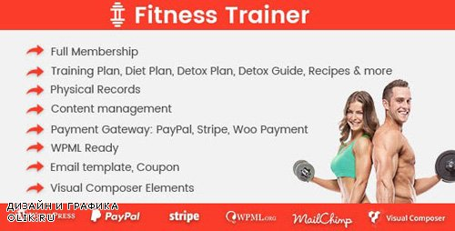 CodeCanyon - Fitness Trainer v1.3.1 - Training Membership Plugin - 19901278
