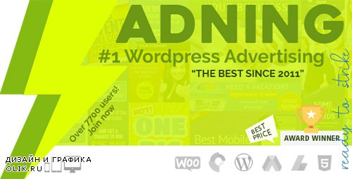 CodeCanyon - Adning Advertising v1.3.7 - Professional, All In One Ad Manager for Wordpress - 269693