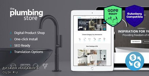 ThemeForest - Plumbing Parts v1.6 - Plumbing and Building Parts, Tools & Accessories Store WordPress Theme - 15797149