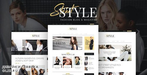 ThemeForest - Street Style v1.5.3 - Fashion & Lifestyle Personal Blog WordPress Theme - 14049627