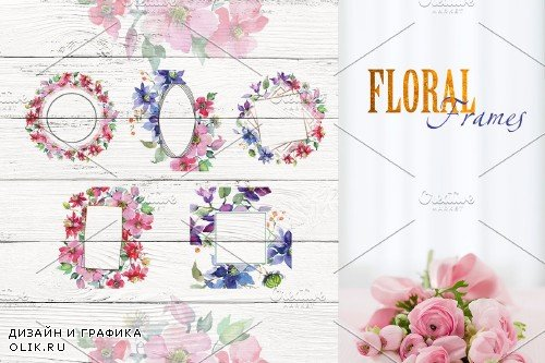 Bright Bouquets Watercolor png - 3689831