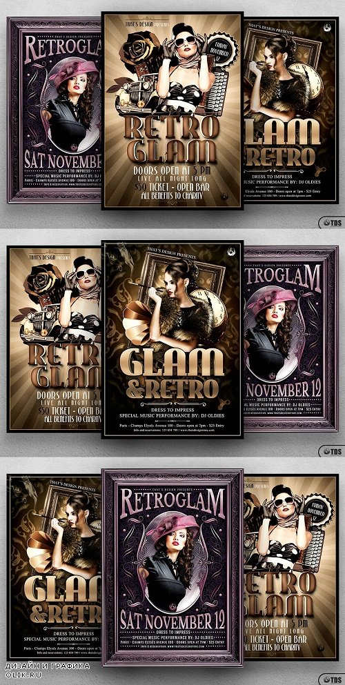 Retro Glam Flyer Bundle - 158173 - 7712785