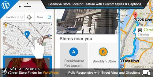 CodeCanyon - Super Store Finder for Wordpress v5.3 - 11334595