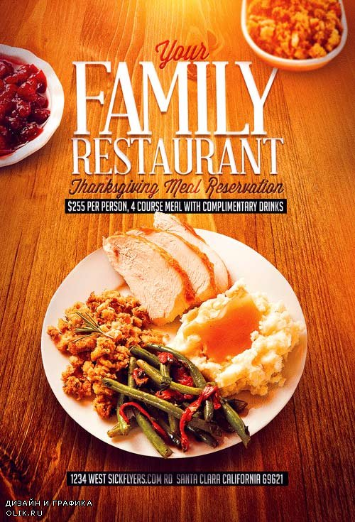 Your Family Restaurant psd flyer template