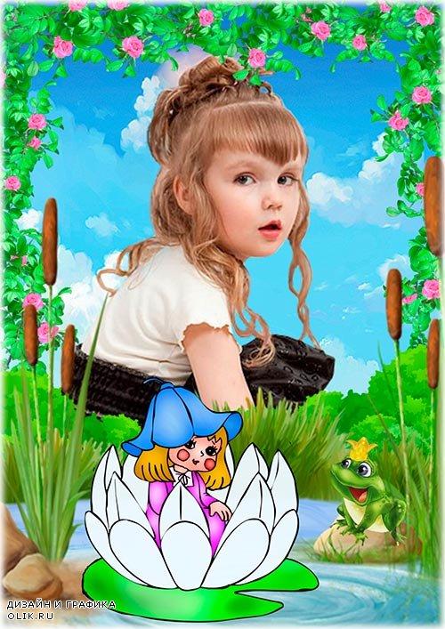 Детская рамка - Дюймовочка