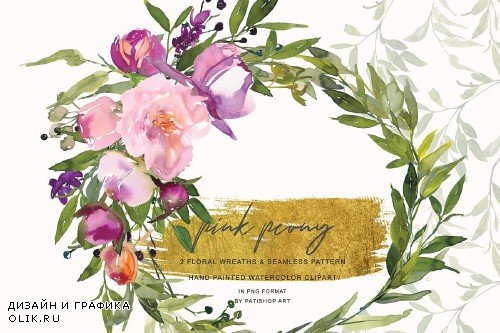 Watercolor Pink Peony Wreaths - 3695050