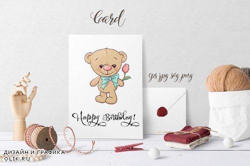 Cute Bear - vector clip art - 3698538