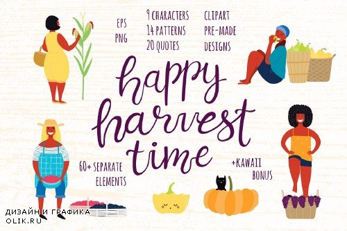 Happy Harvest Time Vector Set - 3159679