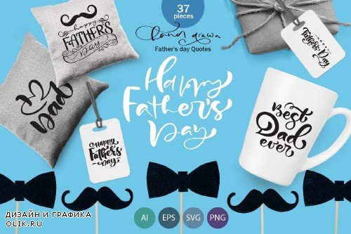 Father`s Day vector SVG phrases - 3690637