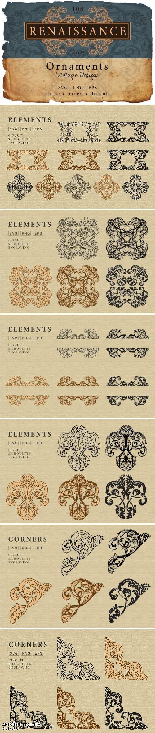 Page decoration Ornate Vintage - 3339248