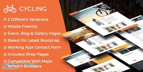 ThemeForest - Cycling v1.0.1 - Multipurpose Responsive HTML Template - 20829958