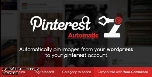CodeCanyon - Pinterest Automatic v4.11.1 - Pin Wordpress Plugin - 2203314 - NULLED