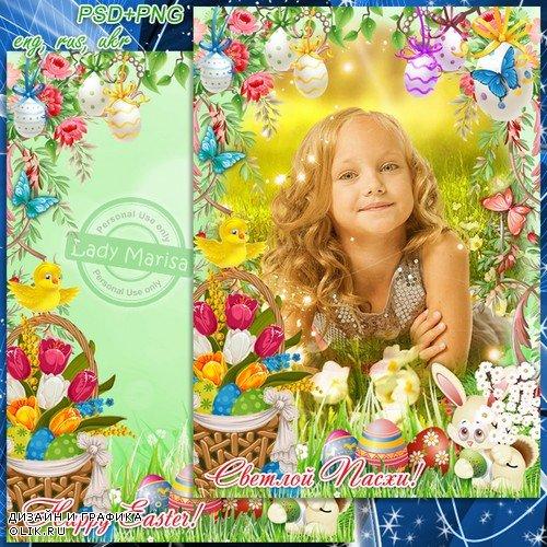 Пасхальная открытка-фоторамка - Яркий праздник