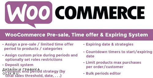 CodeCanyon - WooCommerce Pre-sale, Time offer & Expiring System v8.8 - 13335433