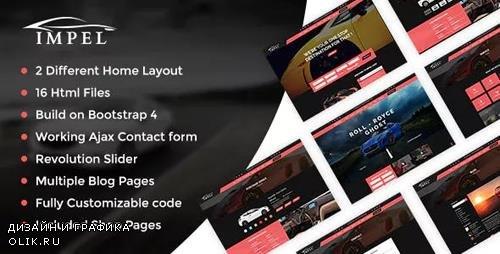 ThemeForest - Impel Car v1.0.1 - Car Dealer HTML Template - 21183340