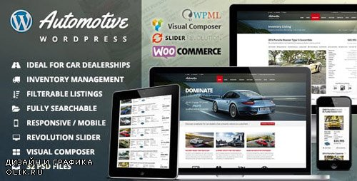 ThemeForest - Automotive v10.7 - Car Dealership Business WordPress Theme - 9210971 - NULLED