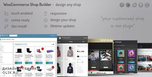 CodeCanyon - WooCommerce shop page builder v1.21 - Create any shop grid / table with advanced filters - 22003147