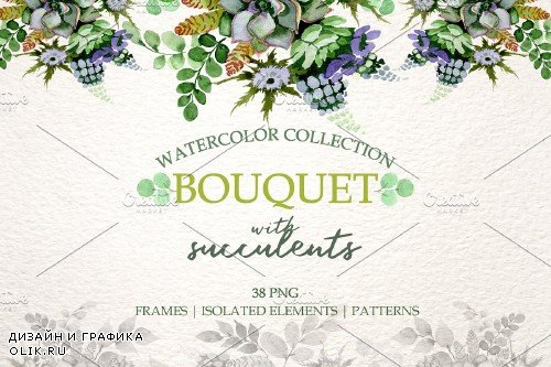 Bouquet with succulents Watercolor - 3705921
