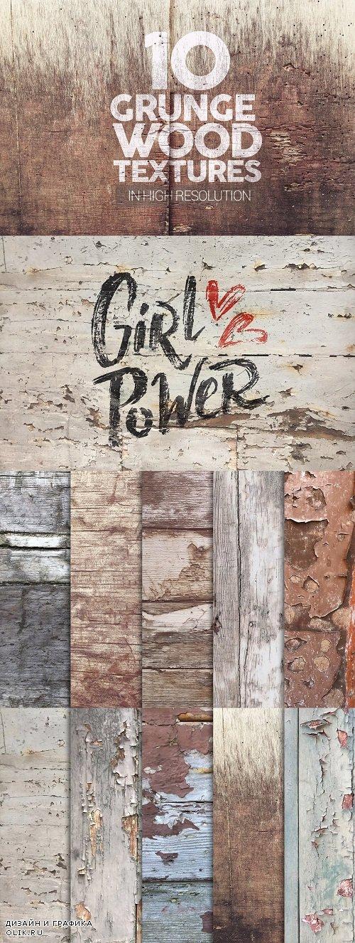 Grunge Wood Textures x10 - 3699480