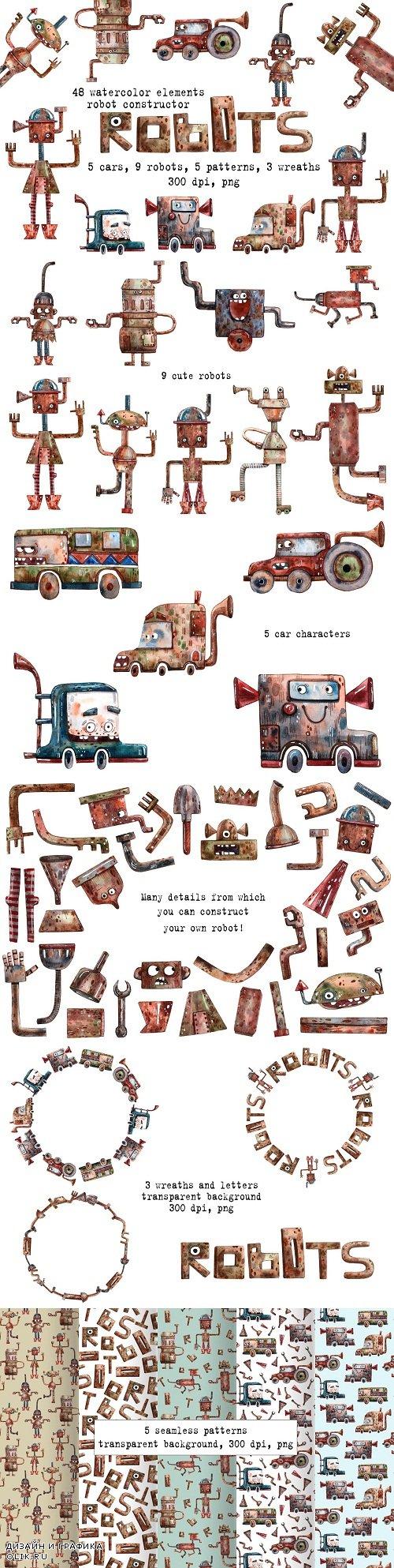Robots - Watercolor Clip Art Set - 3339334