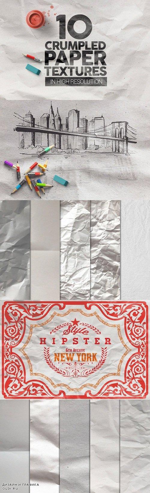Crumpled Paper Textures x10 - 3703659
