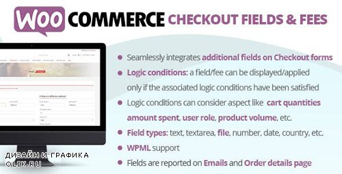 CodeCanyon - WooCommerce Checkout Fields & Fees v6.1 - 20668577
