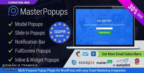 CodeCanyon - Master Popups v2.6.3 - WordPress Popup Plugin - 20142807 - NULLED