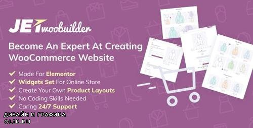 CodeCanyon - JetWooBuilder v1.3.8 - WooCommerce Page Builder Addon for Elementor - 21997868