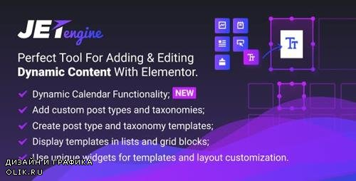 CodeCanyon - JetEngine v1.3.2 - Adding & Editing Dynamic Content with Elementor - 22404335