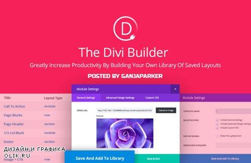 Divi Builder v2.22.3 - A Drag & Drop Page Builder Plugin For WordPress + Divi Layout Pack 2019 - ElegantThemes