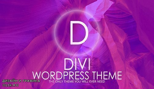 Divi v3.22.3 - WordPress Theme - ElegantThem + Divi Plugins + Divi Layout + Divi PSD Files