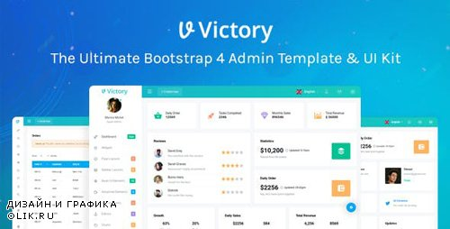 ThemeForest - Victory Bootstrap 4 Admin Template (Update: 26 September 18) - 21223393