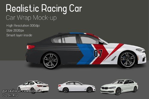 Racing Car Mock-Up - 3709886