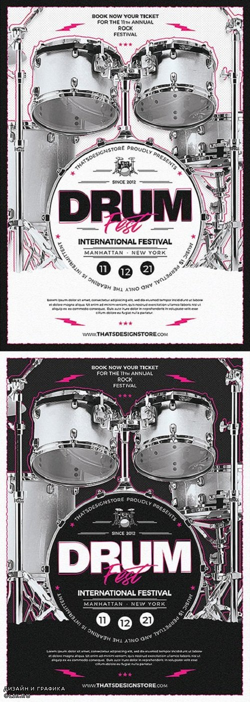 Drum Fest Flyer Template - 3706870