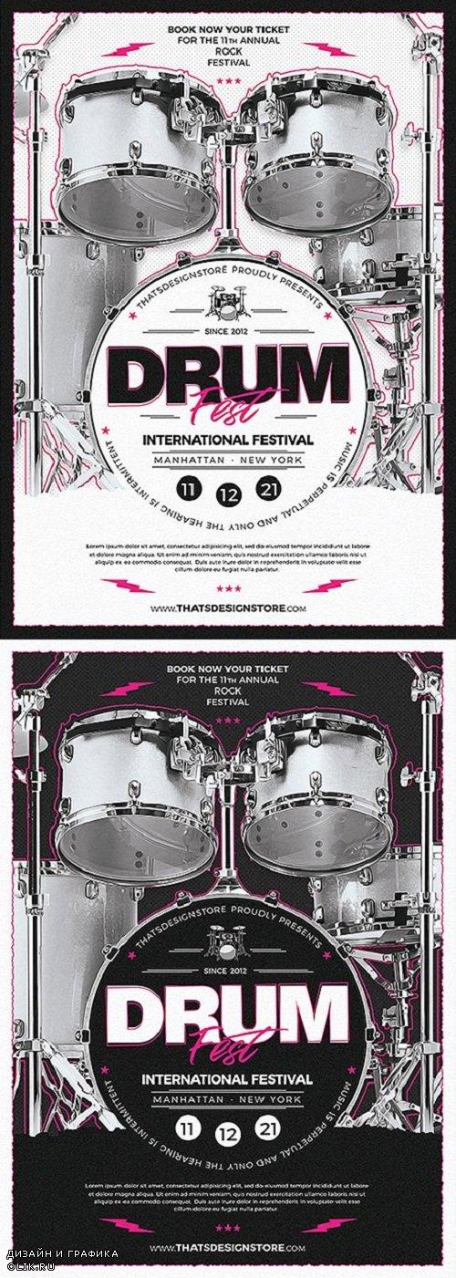 Drum Fest Flyer Template - 3706870