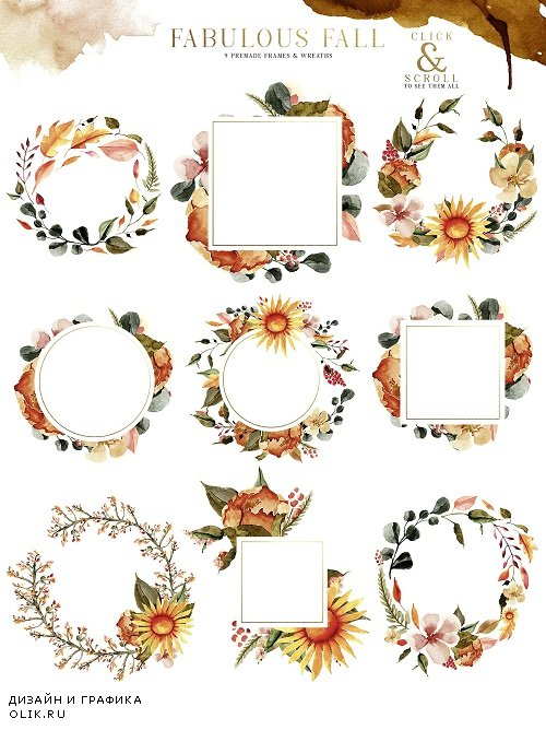 October Tones Watercolor Clipart Set - 3072391