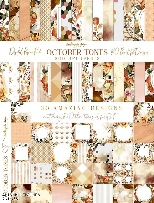 October Tones Digital Paper Pack - 3076990