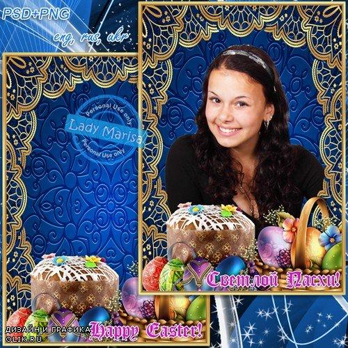 Пасхальная открытка-фоторамка - Золотой декор