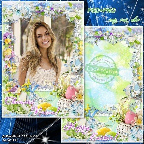 Пасхальная открытка-фоторамка - Весенние цветы