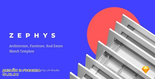 ThemeForest - ZEPHYS v1.0 - Architecture, Furniture, Real Estate Sketch Templates - 23643640
