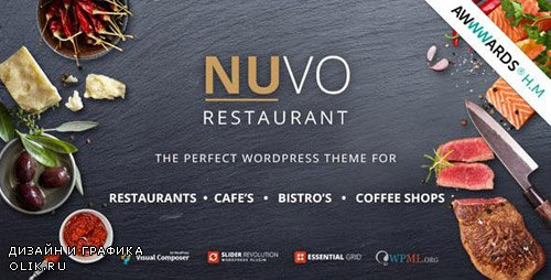 ThemeForest - NUVO v6.1.0 - Cafe & Restaurant WordPress Theme - 9001349