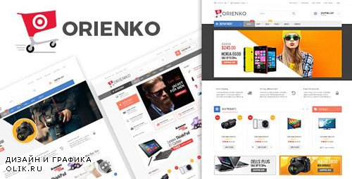 ThemeForest - Orienko v1.4.2 - WooCommerce Responsive Digital Theme - 16919971 - NULLED