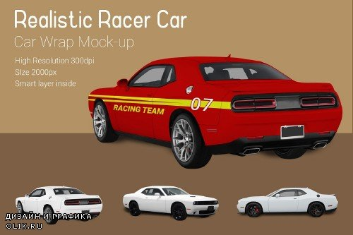 Nascar Race Car Mock-Up - 3711122