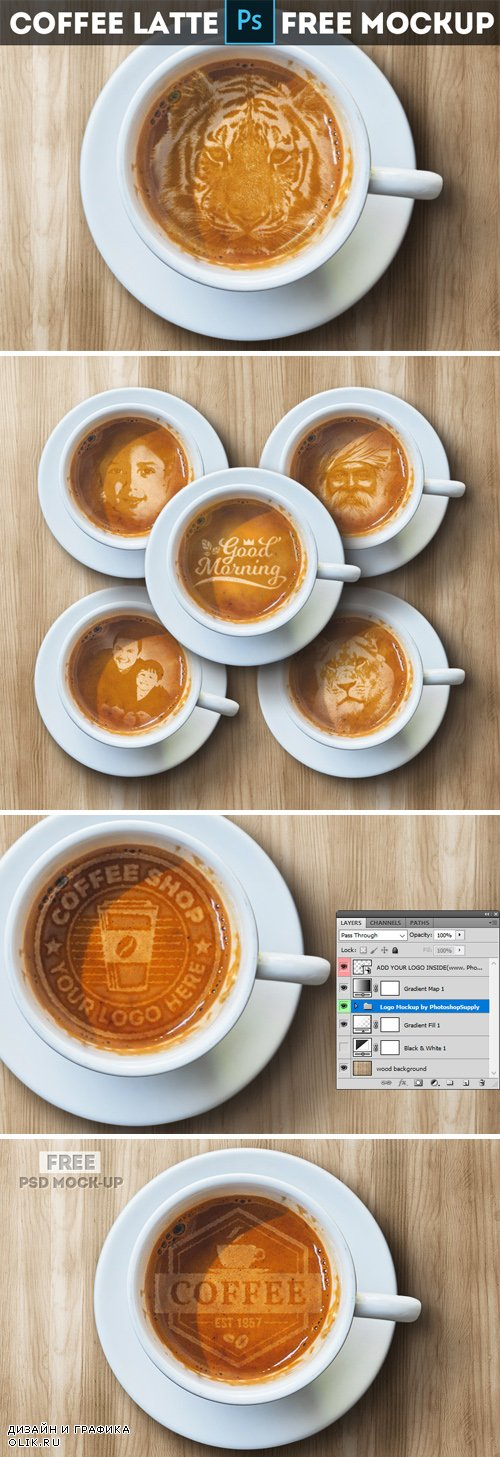 Coffee Latte Art PHSP Mockup