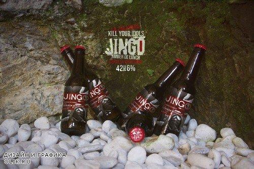 Beers Cap | Logo Mockup - 256154